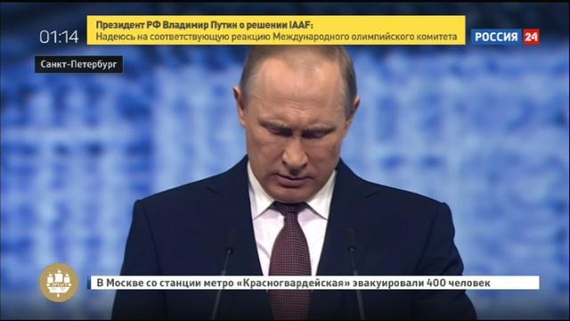 Новости на Россия 24 • Россия предложила создать Евразийское партнерство