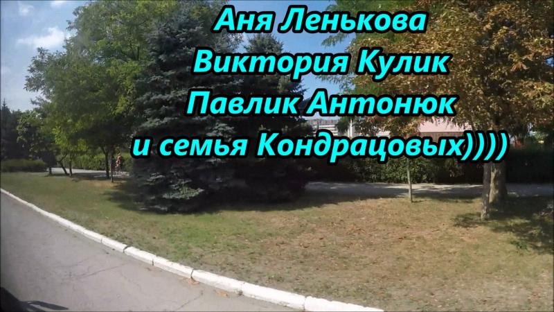 Сергеевка - отп.с 9-22.07.18г. Загрузила
