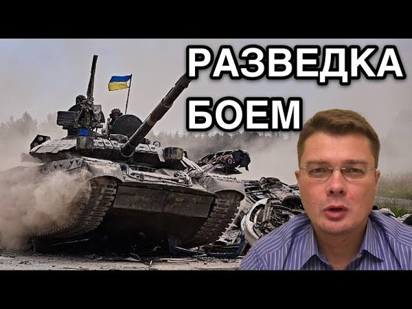 В.C.У на Донб ассе ата ковали танками