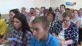 ГТРК Волга Благоустройство Инзы