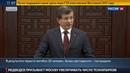 Новости на Россия 24 Эрдоган поспешил обвинить в терактах курдов