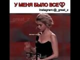 vines Selena Gomez