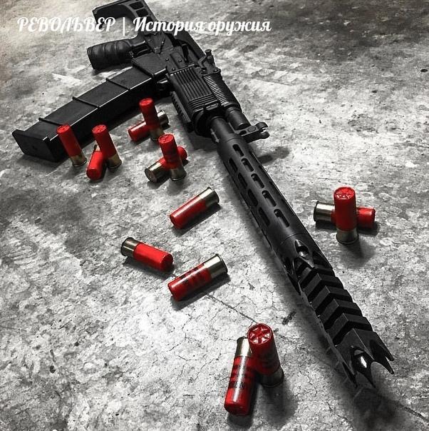 707 Molot VEPR12 12ga shotgun