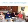 Aza_soft video
