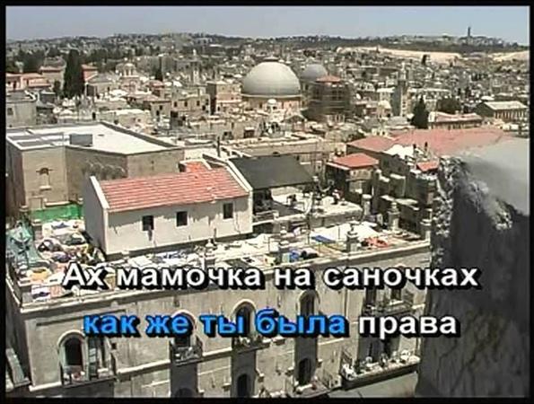 КАРАОКЕ АХ МАМОЧКА АЛЛЕГРОВА И