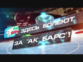 Открытие Kazan Expo в рамках форума