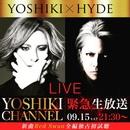 Yoshiki Official фото #26