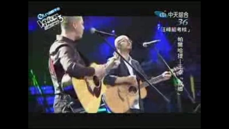 2014 11 08中國好聲音3《帕爾哈提、王卓‧故鄉》