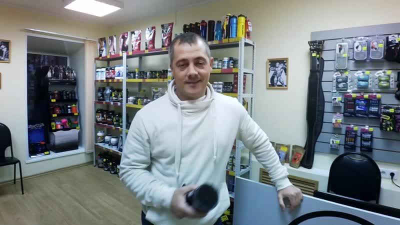 Наши Клиенты: Александр /Body-Pit.ru Борисоглебск