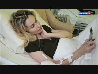 Светлана Лобода: жизнь, слезы и любовь. Трейлер