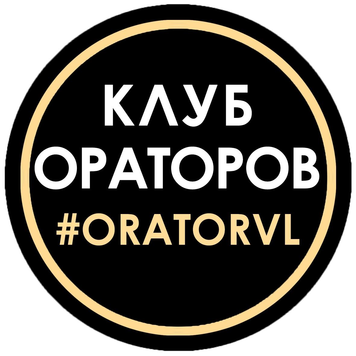 ORATORVL.RU