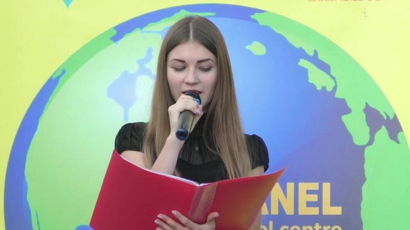 15 09 18 Katerina KULIK MIF Production