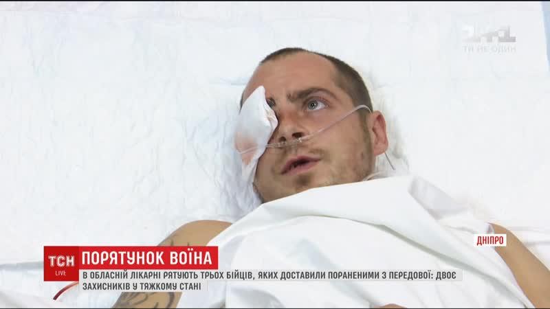 Пуля прошила мозг наДонбассе тяжело ранен всушник
