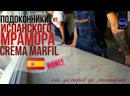 Подоконники 🌆 из испанского мрамора 🗻 Crema Marfil / Крема Марфил / От замеров до монтажа 👷♂️👍