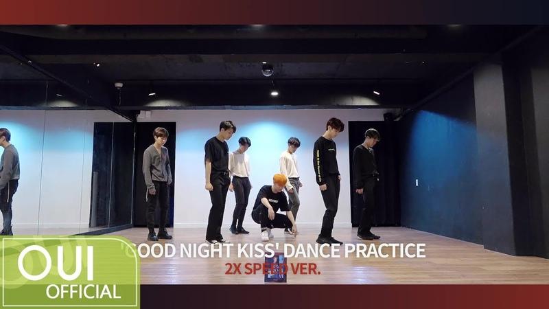 김동한(KIM DONG HAN) - 'GOOD NIGHT KISS' 2X SPEED VER.