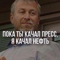 Денис Стаховский