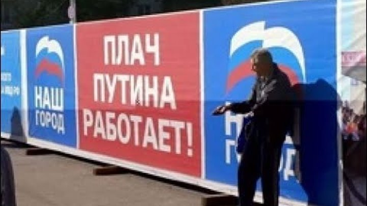 В РФ уже 43 миллиона нищих! И из бюджета они ничего не получат