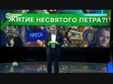 Украинскому журналисту предложили платное участие в российском ток-шоу