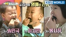 The Return of Superman | 슈퍼맨이 돌아왔다-Ep.221:It's Always Spring When Love Abounds [ENG/IND/2018.04.22]