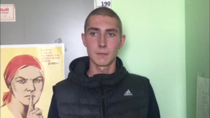 Похититель роз в Иркутске найден