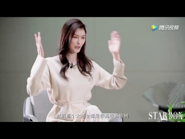 STARBOX x 何穗:诗与远方,不如温州的故乡 腾讯视频83