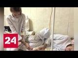 Эпидемия модной болезни: 14-летняя модель впала в кому после показа - Россия 24
