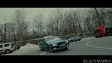 Эндшпиль Живи как хочешь BMW