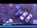 Поспешил и разбил 3 чужих машины ДТП на ул Новой Оренбурга