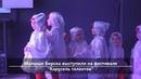 UTV Новости севера Башкирии за 26 ноября Бирск Мишкино Бураево Краснохолмский Караидель