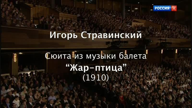 Boulez.Stravinsky.2008.TVRip.Dirigent