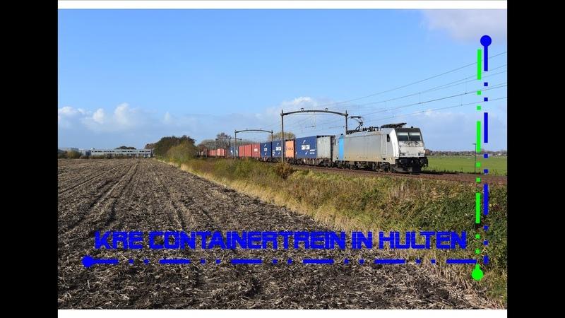 KRE 186 456 komt met containers langs Hulten