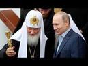 Андрей ТКАЧЁВ о власти ПУТИНА, патриархе и настоящем 06.11.2018 Отец Андрей