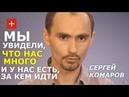 Митрополит Онуфрий 4 года спустя. Что мы поняли о Предстоятеле и себе Сергей Комаров