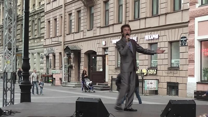 Сергей Меерович - Эсперансе
