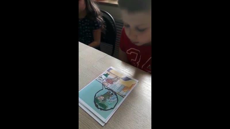 Разговорные карточки в работе