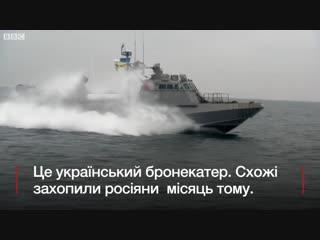 Британский министр обороны вышел в море на бронекатере ВМСУ
