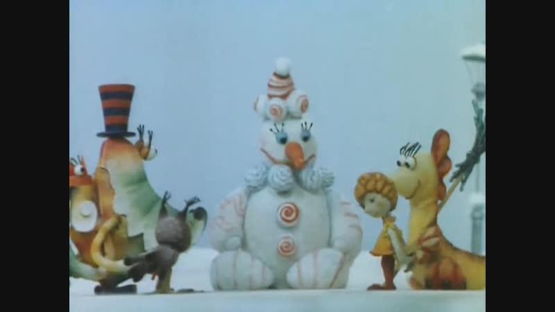 Снегопад из холодильника (1986) ❄ Зимние советские мультфильмы ❄