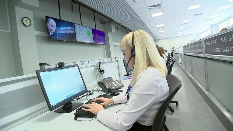 Единый центр обработки сообщений привел статистику пообращениям на«Прямую линию». Новости. Первый канал
