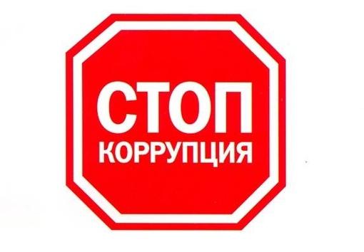 По требованию Серовской транспортной прокуратуры АО «Серовский механический завод» оштрафовано за нарушение антикоррупционного законодательства.