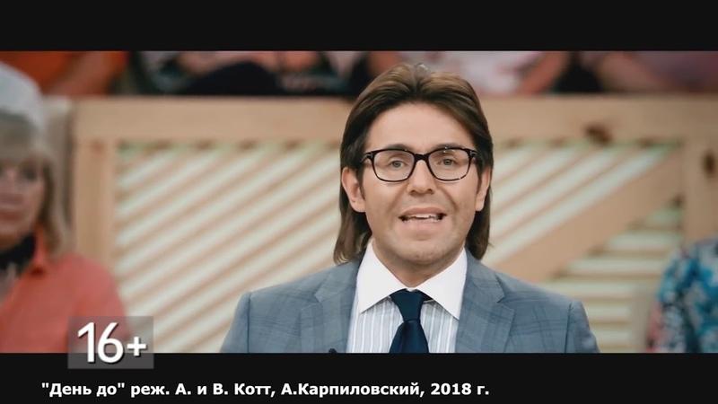 Фильмы для вечернего просмотра. Лучшие новинки российского кинематографа