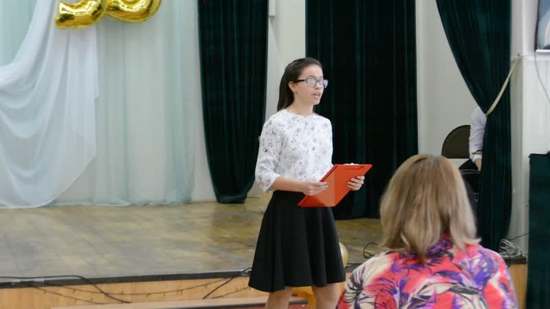 17.12.2018-Арина Бондарчук