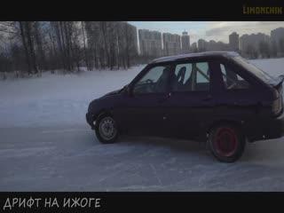 ВОСПОМИНАНИЯ С БУЛКИНЫМ 2018