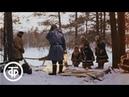 Последний шаман Фильм первый 1991