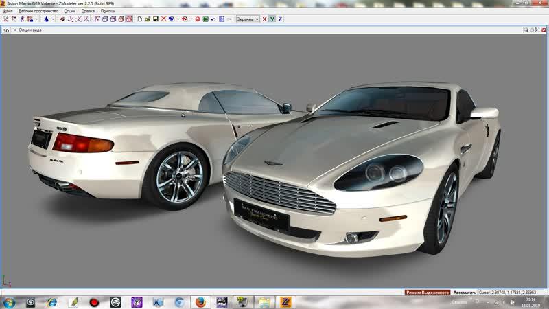 Переделываем фары DB9 под стиль DB7
