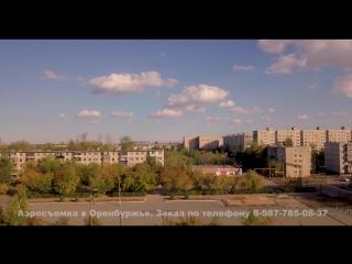 Аэросъемка. Восточное Оренбуржье.