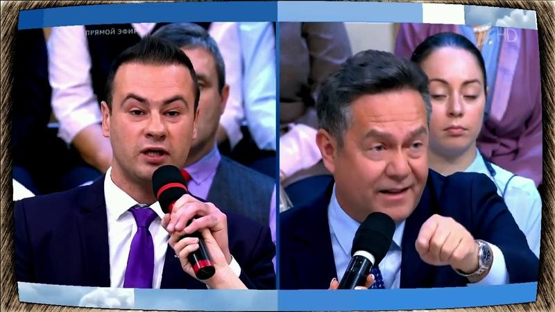 Н.Платошкин о построении украинской идентичности, Холокосте, Азовском море и Порошенко (22.11.2018)