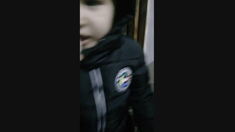 Епош куртка