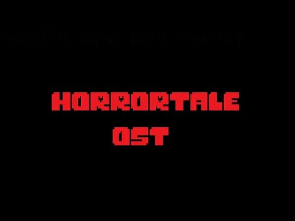 Horrortale - LUNCH OR DINNER (Extended)