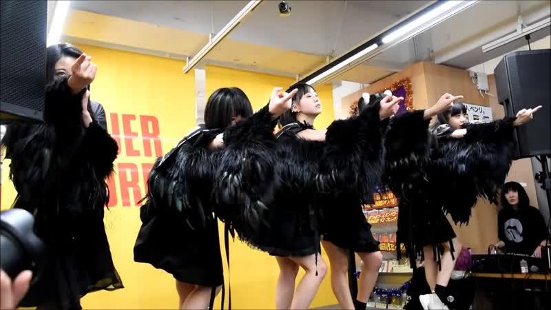 THERE THERE THERES @Tawareko Sapporo Pivo Store 13012019
