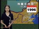Нестареющая ведущая прогноза погоды на китайском ТВ